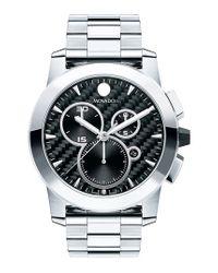 Movado - Metallic 'vizio' Chronograph Bracelet Watch for Men - Lyst