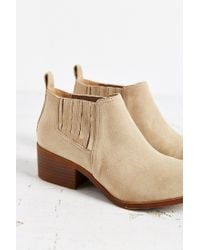 BC Footwear - Natural Stand Up Straight Chelsea Boot - Lyst