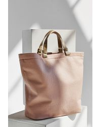BDG - Pink Utility Strap Tote - Lyst