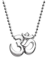 Alex Woo - Metallic Little Faith Om Pendant Necklace In Sterling Silver - Lyst