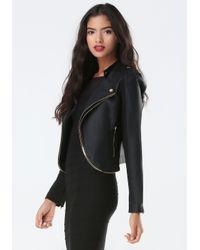 Bebe - Black Nikki Zipper Jacket - Lyst