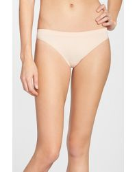 Halogen | Natural Seamless Thong | Lyst