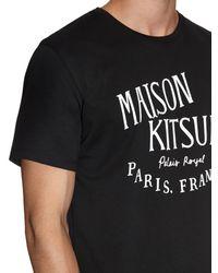 Maison Kitsuné   Black Palais Royal-Print Cotton T-Shirt for Men   Lyst
