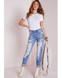 Missguided - Roll Sleeve Basic Bodysuit White - Lyst