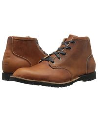 Danner - Brown Forest Heights Ii for Men - Lyst