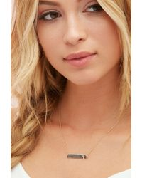 Forever 21 - Metallic Adorn512 Initial T Bar Necklace - Lyst