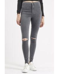 TOPSHOP - Gray Moto Grey Ripped Joni Jeans - Lyst