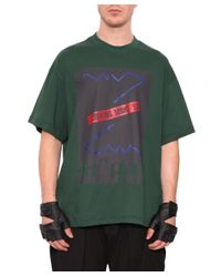 KTZ - Multicolor Mirrored Cotton T-shirt for Men - Lyst