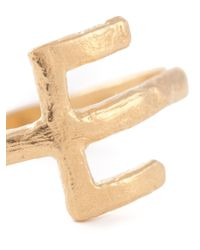 Bjorg | Metallic 'e Alphabet Ring' | Lyst
