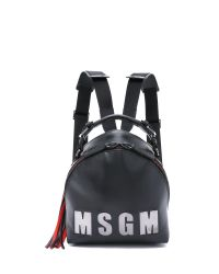 MSGM | Black Logo Backpack - Bordeaux | Lyst