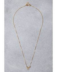 Forever 21 - Metallic Mala By Patty Rodriguez Initial A Necklace - Lyst