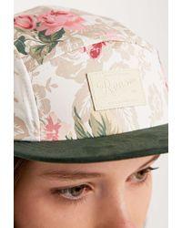 Reason - Natural Garden Fieldmaster 5 Panel Hat In Green - Lyst