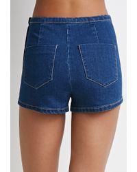 Forever 21 | Blue Flat Front Denim Shorts | Lyst