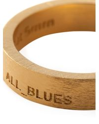 All_blues - Metallic Flat Logo Engraved Band Ring for Men - Lyst