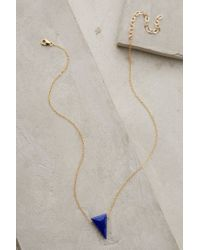 Heather Hawkins | Blue Ocean Eye Necklace | Lyst