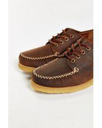 Eastland | Brown Fletcher 1955 Shoe for Men | Lyst