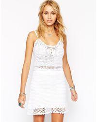 ASOS - White Co-ord Hand Crochet Cami - Lyst