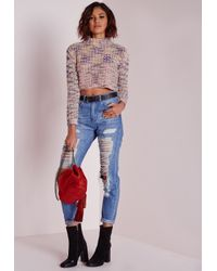 Missguided - Multicolor Rainbow High Neck Crop Sweater Multi - Lyst