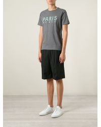 KENZO - Gray 'Paris ' T-Shirt for Men - Lyst