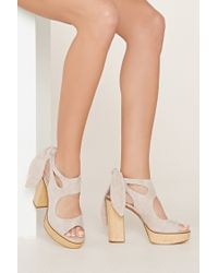 Forever 21 - Natural Very Volatile Rissa Sandals - Lyst