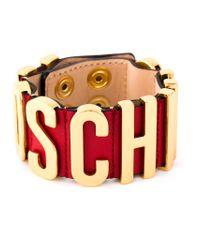 Moschino | Metallic Logo Plaque Bracelet | Lyst