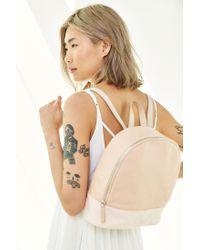 Kimchi Blue | Pink Round Mini Backpack | Lyst