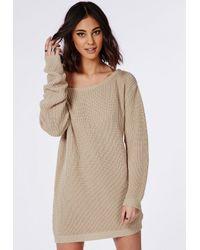 Missguided | Natural Off Shoulder Knitted Jumper Dress Camel | Lyst