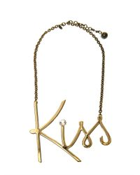 Lanvin | Metallic Iconic Kiss Necklace | Lyst