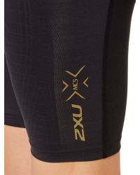 2xu - Black Elite Mcs Compression Short - Lyst