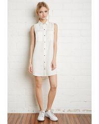 Forever 21 | Natural Longline Linen Shirt | Lyst