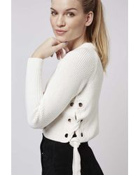 TOPSHOP - Natural Petite Eyelet Tie-side Jumper - Lyst