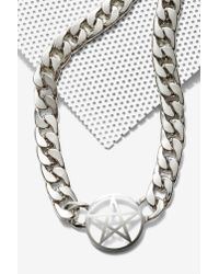 Nasty Gal | Metallic Cast Out Chain Necklace | Lyst
