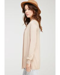 Forever 21 | Natural Contemporary Classic Knit Cardigan You've Been Added To The Waitlist | Lyst