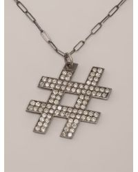Kelly Wearstler | Metallic 'hashtag' Necklace | Lyst