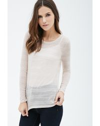 Forever 21 | Natural Shadow Stripe Top | Lyst