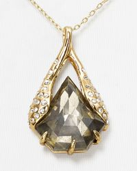 "Alexis Bittar - Metallic Miss Havisham Encrusted Pyrite Shield Pendant Necklace, 16"" - Lyst"