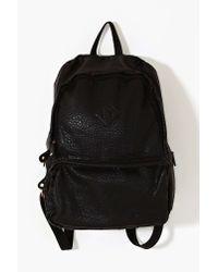 Nasty Gal - Black Bad Kids Vegan Leather Backpack - Lyst