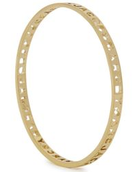 Marc By Marc Jacobs - Metallic Cut It Out Gold Tone Bracelet - Lyst