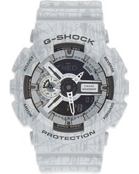G-Shock | Blue Ga-110ht-7aer Watch for Men | Lyst