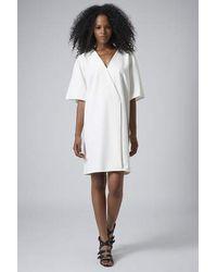 TOPSHOP - White Kimono Wrap Front Dress By Boutique - Lyst