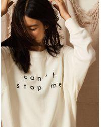 American Eagle - White City Sweatshirt - Lyst