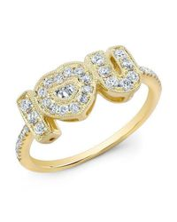 Anne Sisteron | Metallic 14kt Yellow Gold Diamond I-heart-u Ring | Lyst
