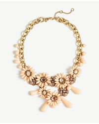 Ann Taylor | Multicolor Flower Charm Statement Necklace | Lyst