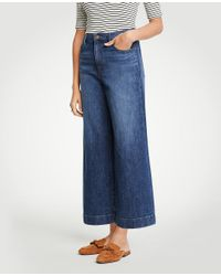 Ann Taylor - Blue Wide Leg Jeans - Lyst