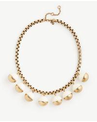 Ann Taylor - Metallic Metal Resin Bauble Necklace - Lyst