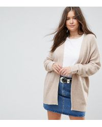 ASOS - Natural Chunky Knit Cardigan In Wool Mix - Lyst