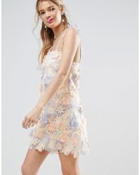 ASOS - Multicolor Salon 3d Laser Cut Mini Dress With Tie Straps - Lyst