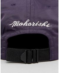 Maharishi - Baseball Cap In Purple for Men - Lyst