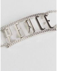 New Look - Metallic Gothic Peace Choker Necklace - Lyst