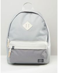 Parkland - The Meadow Phase Silver Backpack - Gray - Lyst